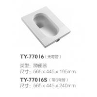 统用TOYO蹲便器TY-77016