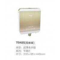 统用TOYO水箱-苹果8拉丝金盖