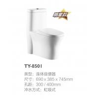 统用TOYO座便器TY-8501