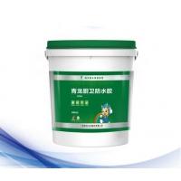 青龙厨卫防水胶(K11柔性防水浆料)