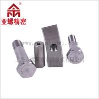 廠家供應不銹鋼材料緊固件產品