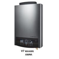 东芝高端热水器
