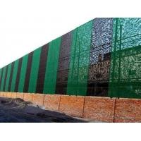 柔性防风抑尘网选用聚乙烯材料原因