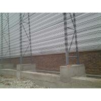 金属煤场防风抑尘网煤场范围的产品简介