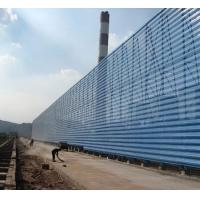 金属防风抑尘网 金属防风网的加工过程