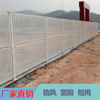 供应工地现场围蔽板 安全施工金属板穿孔围挡