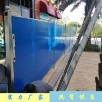厂家供应蓝色彩钢板夹棉围板 配立柱斜撑配件 可配送安装