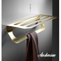 【antonio-安东尼奥五级旋风马桶】安东尼奥五级旋风马桶
