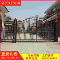 农村庭院大门 农村入户门 院子围墙大门可定制