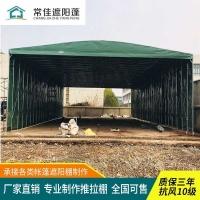 常州推拉棚常州移动雨棚推拉帐篷厂家推拉蓬定制厂家