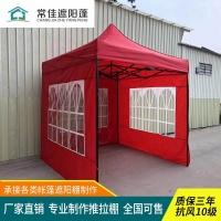 折叠帐篷常州折叠帐篷广告帐篷活动帐篷定制厂家