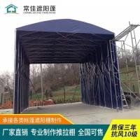 扬州推拉雨棚扬州仓储雨棚物流雨棚遮阳篷帐篷制作安装厂家