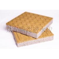 陶瓷透水盲道砖 用心呵护温暖