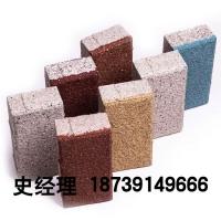 陶瓷透水砖透水系数达到国家标准值2倍