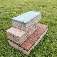 宁城县周口众光陶瓷透水砖生产基础环保
