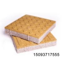 众光陶瓷透水砖厂家直供支持定制