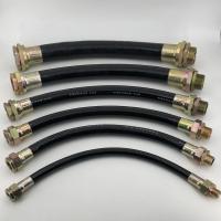 橡胶BNG1.5寸防爆软管 DN40防爆挠性连接管