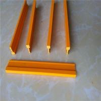 水磨石塑料條仿銅條橘色工字型5*5*15mm膠條磨石子分隔銅