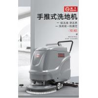 福建揚子X2手推式洗地機工業工廠車間倉庫超市酒店商用洗