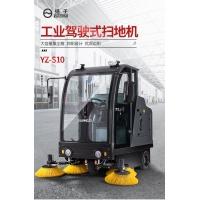 機場車站掃地機漳州揚子S10駕駛式掃地車