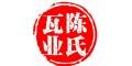 四川省陈窑埂仿古建材有限公司