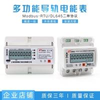 三相导轨式电能表_三相导轨式电能表批发价