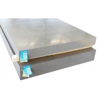大型5182铝板,5182h19铝板价格多少
