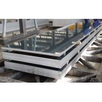 6061模具鋁板價格快速獲取