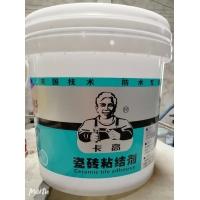 中国瓷砖粘结剂十大品牌 卡高瓷砖粘结剂