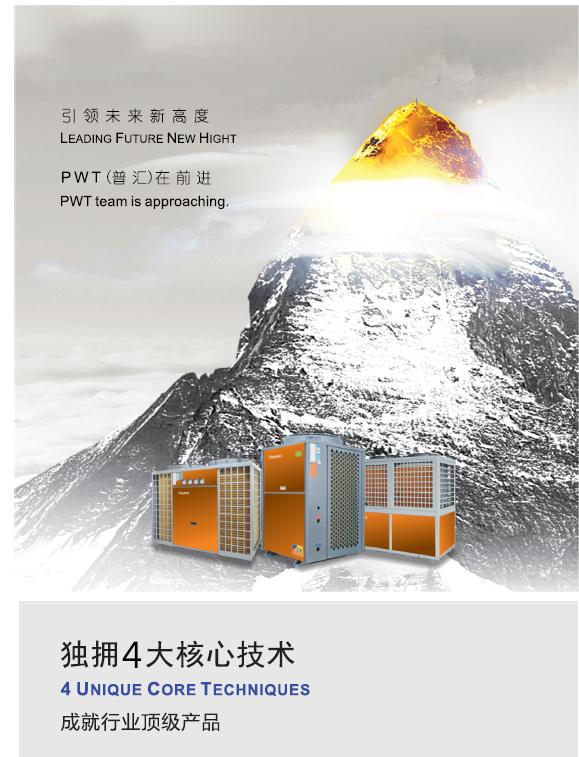 内蒙古游泳池太阳能+空气能热水工程
