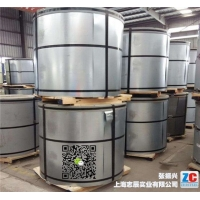 宝钢彩钢板,镀铝锌55%含量150克,宝钢彩钢卷代理商