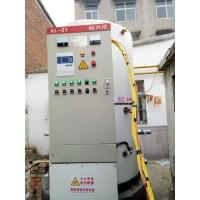 生产防电墙模式分舱电开水炉