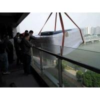规格型号:微信图片_20181218115057 产品产地:广州