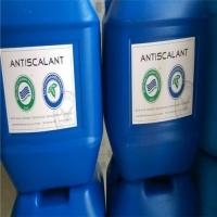 滁州蓝旗阻垢剂总代理  反渗透膜蓝旗BF-106阻垢剂