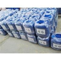 电厂缓蚀阻垢剂-内蒙火力发电厂专用  循环水稳定药剂