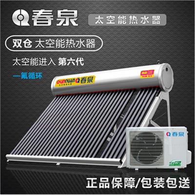 春泉太空能热水器-双仓循环36-1.5P