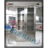 不锈钢员工柜洗手池不锈钢货架、工作台、定制