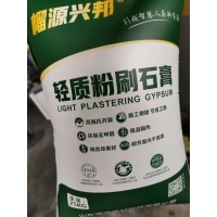 宿迁轻质粉刷石膏,轻质抹灰石膏施工,砂浆工程
