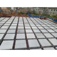 現澆混凝土空心樓蓋空心板芯模箱體
