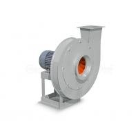 原料粉塵輸送專用9-26-II型高壓離心通風機