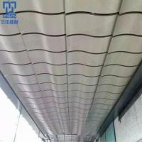 造型铝单板 幕墙氟碳天花铝单板