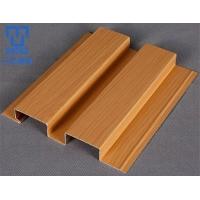 铝合金幕墙木纹长城铝单板专业定制