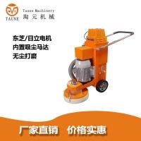 淘元Z300E無塵打磨機水泥水磨石花崗巖地坪打磨找平環氧涂裝
