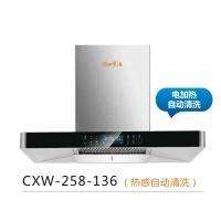 CXW-258-136