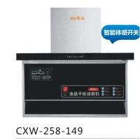 CXW-258-149