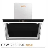 CXW-258-150