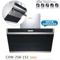 CXW-258-152