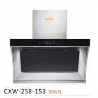 CXW-258-153
