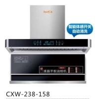 CXW-238-158