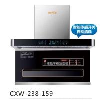 CXW-238-159